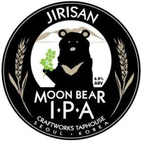 Craft Beer Korea Craftworks Jirisan Moon Bear IPa