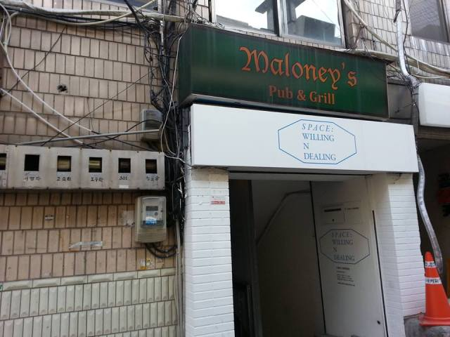 Maloney's Seoul Craft Beer