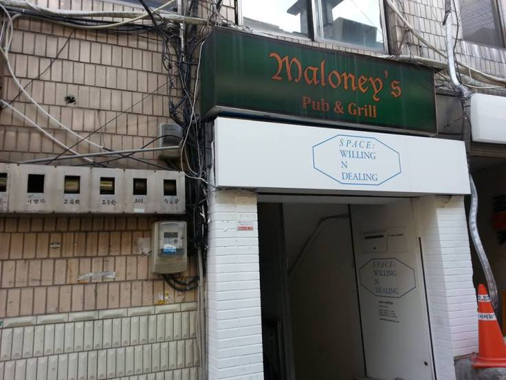 Maloney's Seoul Craft Beer