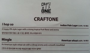 Brochure CraftOne