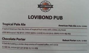 Brochure Lovibond