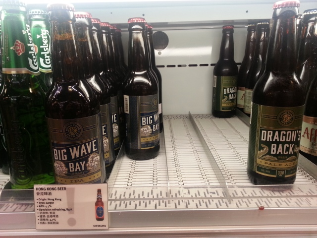 There was only the IPA and Pale Ale left, but a few other styles had sold out: probably a promising sign!