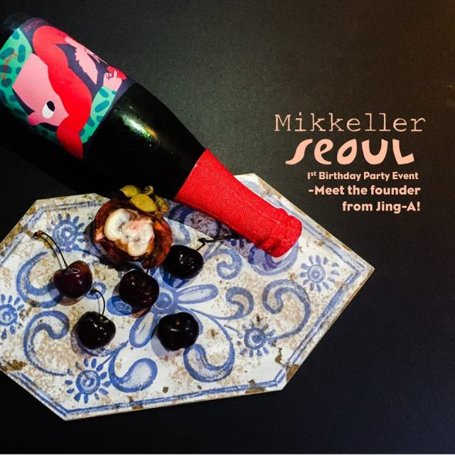 2016 June meet jing a at mikkeller seoul