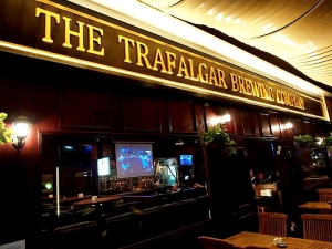 The Trafalgar Brewing Co - Bar Exterior
