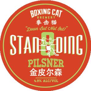 label-standing8pilsner