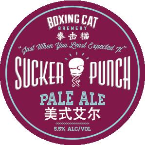 label-suckerpunchpaleale