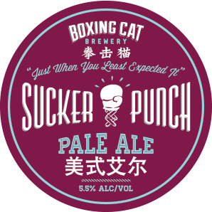 label-suckerpunchpaleale
